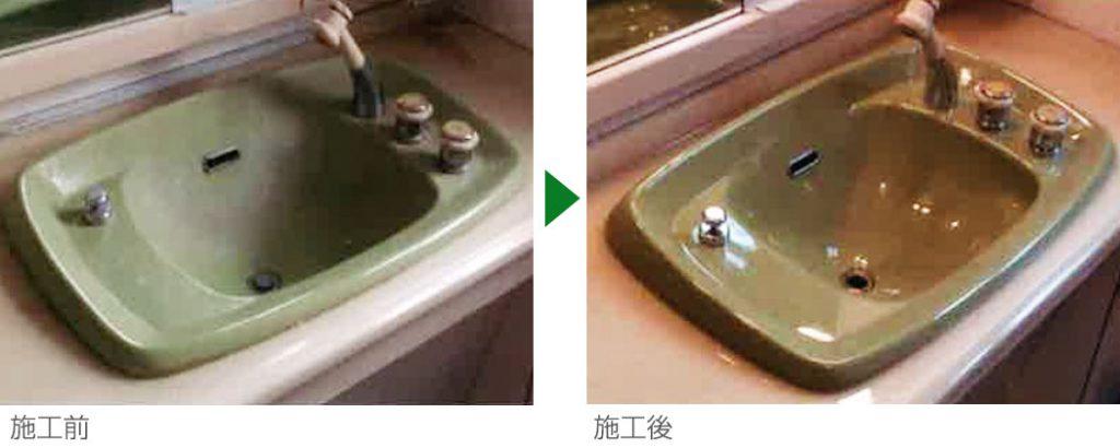 洗面台シンクリニューアルコーティング