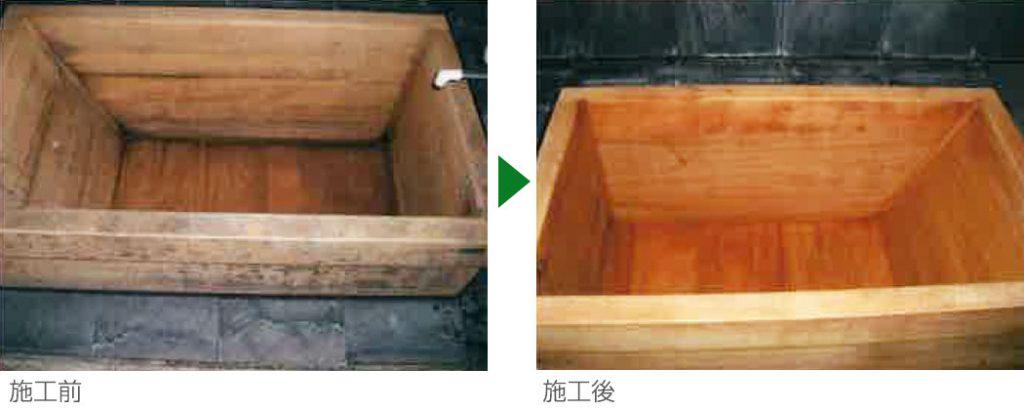 ヒノキの浴槽